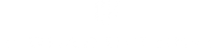 The Read House
